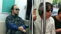 老狼坐地铁照被与窦唯对比评论扎心