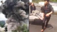 重庆煤矿瓦斯爆炸: 12年内夫妻俩相继在同一煤矿中身亡