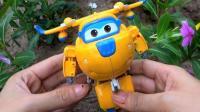 汽车挖掘机和直升飞机玩具试玩, 婴幼儿宝宝玩具游戏视频A826