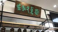 """【整点辣报】""""崔永元真面""""/追逃售假网红/女婴每天吃48顿"""