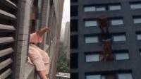 女子感情不顺坐15楼窗口 被消防飞身一脚踹回