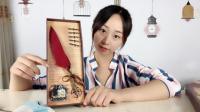 """妹子收到一个""""礼物盒"""", 里面是一支羽毛笔, 实在太漂亮了"""