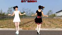 燕子广场舞5211《轻轻吻》32步正背面演示 学起来更简单