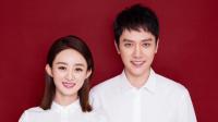 头条:赵丽颖冯绍峰宣布结婚喜讯甜蜜爆棚