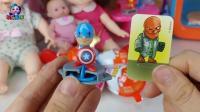超级英雄健达奇趣蛋美国队长玩具 食玩