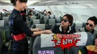 韩国跑男来到中国, 李光洙以为空姐在索要电话号码, 结果却尴尬了!