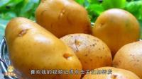 土豆片加上它擦脸, 美白又淡斑, 真的很厉害!