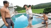 熊孩子被保鲜膜缠住后扔进泳池, 却展现超高默契! 可二哥就惨了!