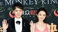 头条:冯绍峰团队回应结婚:分享他们的喜悦