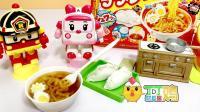140 超棒的奶糖味饺子和可乐味面条! 给变形警车制作日本食玩