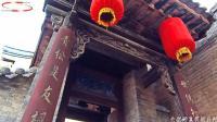 """山西灵石王家大院-慢游天下带您全程畅游号称""""民间故宫""""的中国最大晋商大院13"""