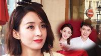 头条:赵丽颖公布自己的择偶标准 必须高大帅气有责任