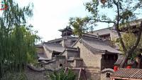 """山西灵石王家大院-慢游天下带您全程畅游号称""""民间故宫""""的中国最大晋商大院14"""