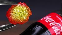 1000℃铝箔球扔可乐上, 却被可乐炸的粉身碎骨? 这画面太精彩!