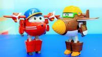 超级飞侠趣味玩具 运动达人淘淘和金刚飞侠套装