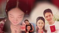 """八卦:赵丽颖朋友圈发文感谢祝福和""""我的他"""""""