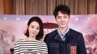 八卦:赵丽颖冯绍峰结婚 圈内好友齐祝福