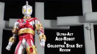 《艾斯奥特曼》ACT玩具机器艾斯! 自制炫酷震撼动画