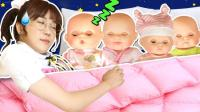 帮忙照顾婴儿的夏天! 到底能不能让宝宝不哭呢? 小伶玩具