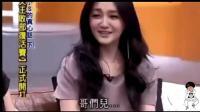 大S学汪小菲说北京话: 宝贝儿, 我真的是我崩溃了我!