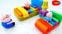 小猪佩奇太空沙乐高彩虹床动力沙土玩具