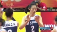 2018女排世锦赛全场集锦: 荷兰VS中国