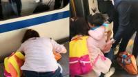 熊家长! 妈妈一心看手机孩子掉进火车底