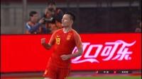 【全场集锦】郜林远射破僵武磊点射 中国2-0叙利亚
