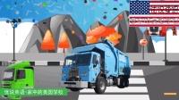 给4种卡车安装正确的车头 家中的美国学校