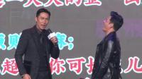 优酷港剧场同步上线TVB热播剧 打造吹水社群