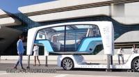 瑞典研发未来概念车, 车厢、底盘能分离, 颠覆汽车使用方式