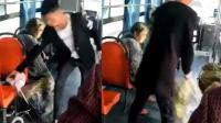 老太行动迟缓 随身物品遭公交司机强扔车外