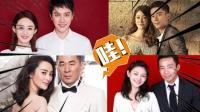 冯绍峰赵丽颖属于闪婚吗? 细数贵圈甜蜜暴击式的婚姻