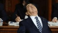 安倍身体情况不乐观, 未来日本怎么办? 无他执政的日本将去何从!