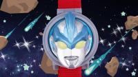 银河奥特曼电子手表玩具分享