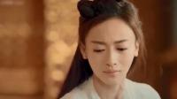 《朝歌》爱情版长片花 吴谨言变身妲己与张哲瀚相爱相杀
