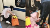 边带孩子边玩手机! 女幼童坠入火车站台夹缝, 在车底大声哭喊妈妈