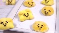 「烘焙教程」小熊棉花糖, 简单制作, 干净卫生, 宝宝超喜欢