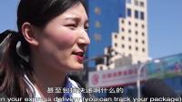 在中国的移动手机支付有多方便  看老外采访路人的看法