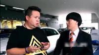陈翔六点半: 你们这有最新的奥迪跑车吗, 给我来七台