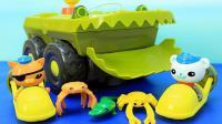 海底小纵队趣味玩具 遥控鳄鱼飞镖发射战车