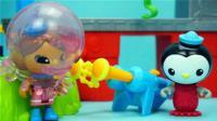海底小纵队皮医生的渔网玩具海底总动员