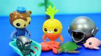 海底小纵队水上玩具 谢灵通、小萝卜的潜水任务