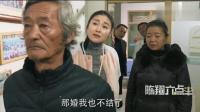 陈翔六点半: 女儿要结婚, 老爸却想这样的办法去搞女婿