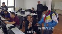 陈翔六点半: 小明来到办公室, 随后说出的话, 让老师拿刀捅了下去