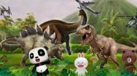 滚滚玩具恐龙馆 第二季 剑龙雷龙双招合一大战霸王龙