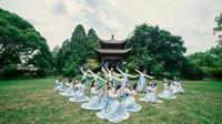 中国舞/上古情歌桃花诺