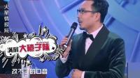 刘维说自己以前是跳街舞的, 现场音乐一响, 表演欲立马燃起
