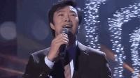 63岁的费玉清开场唱《一剪梅》, 这一幕竟遭观众欢呼! 太搞笑了!