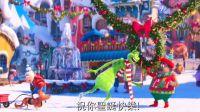 【猴姆独家】本尼配音动画新作《绿毛怪格林奇》曝光第5支官方【中字】电视预告片!